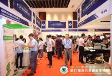 中国国际卫生防疫物资产业展览会_中国卫生应急产业展览会
