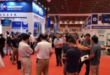 2020中国国际卫生应急产业展览会将于11月盛大举行!_中国卫生应急产业展览会