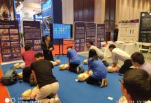 2020中国国际卫生防疫、防护、应急产业展览会_中国卫生应急产业展览会