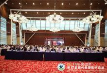2020中国国际第18届现代救援医学论暨中国国际卫生防疫物资产业展览会_中国卫生应急产业展览会