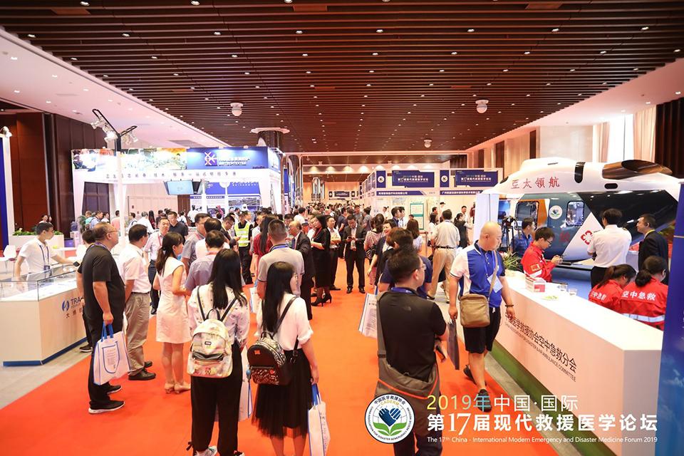 2020中国(天津)国际卫生应急产业展览会_中国卫生应急产业展览会