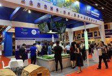 2020中国国际卫生应急产业展览会_中国卫生应急产业展览会