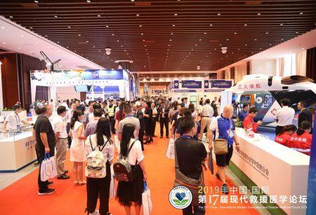 2020中国国际卫生应急产业展览会展位预定_中国卫生应急产业展览会