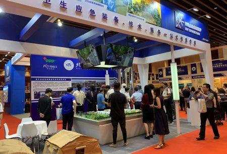 天津防疫物资展|中国国际卫生防疫物资产业展览会_中国卫生应急产业展览会