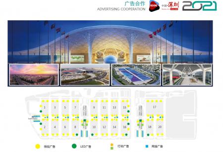2021中国(深圳)国际垃圾分类及城市环卫设施设备展览会_深圳垃圾分类展